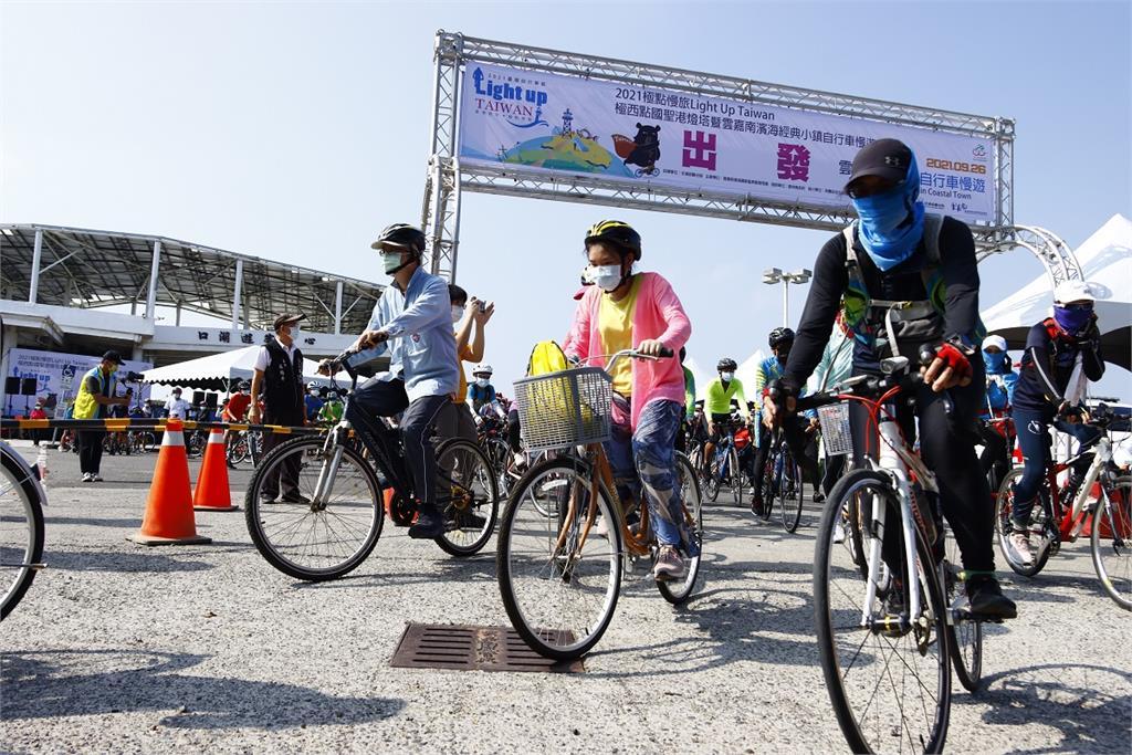 2021臺灣自行車節Light up Taiwan 極點慢旅-雲林濱海小鎮自行車慢遊 騎動雲嘉南‧Bike訪黑森林