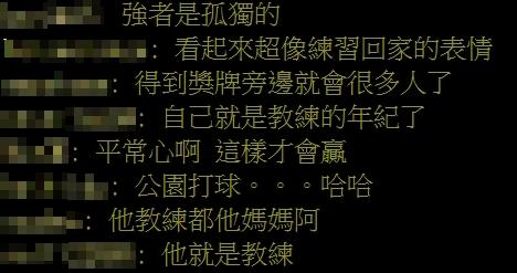 東奧/莊智淵逆轉勝「自己收包包」默默離場 網心疼:1個人的武林