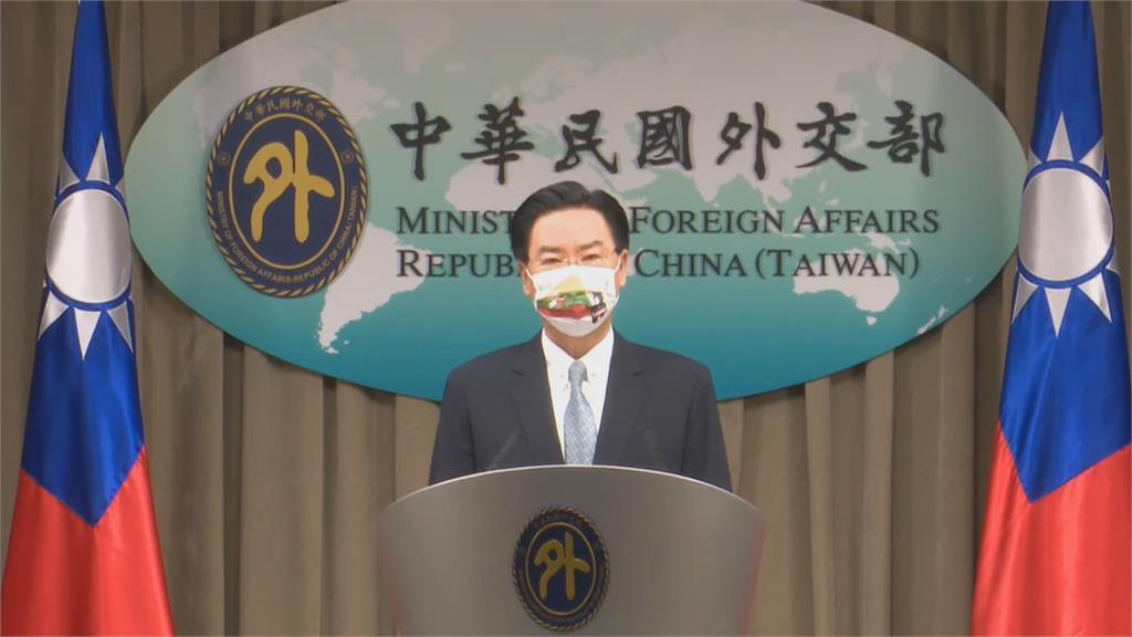 外交重大突破! 在立陶宛設「駐立陶宛台灣代表處」