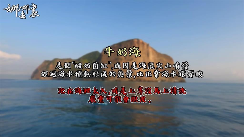 梁云菲「國王比基尼」辣翻龜山島 羞解人生成就!超尺度影片曝光