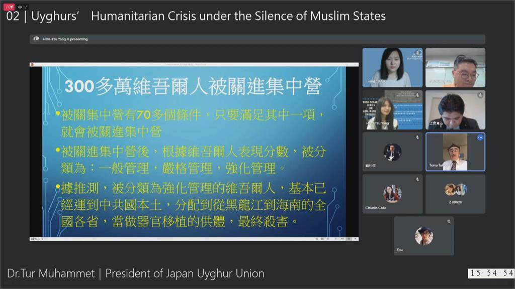 為民主發聲「亞太自由青年開講」 揭中國惡行