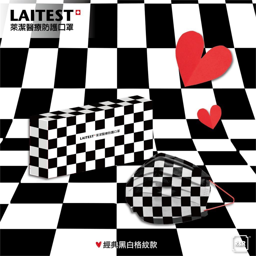 七夕情人節限定! 萊潔黑白格紋口罩8/1開賣 LOVE+紅色小愛心閃爆