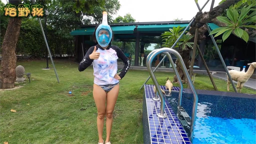 戴口罩如何玩水?潛水面罩套外層防護效果絕佳 網紅豎起大拇指狂讚