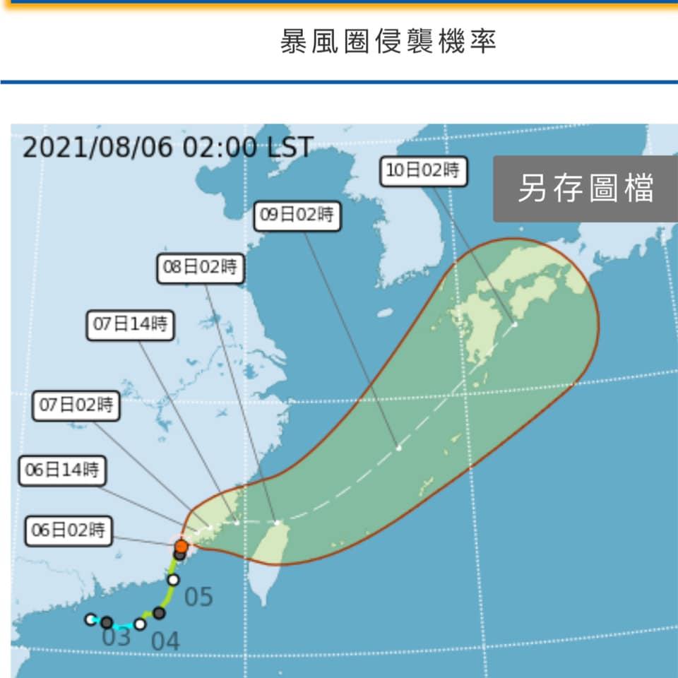豪大雨攻擊10縣市 嚴防盧碧「回馬槍」林嘉愷:會不會侵台需觀察2點!