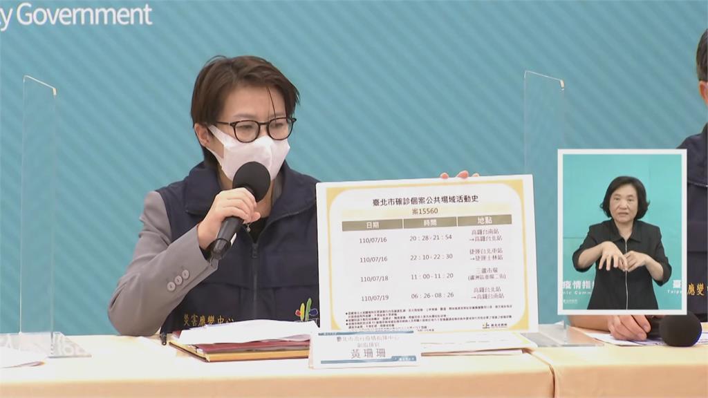 京站威秀員工確診 父親被傳染後曾南北往返