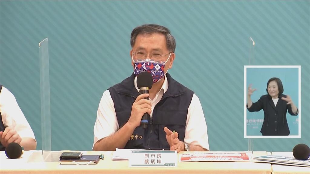 新一波疫苗8/4配送 新北.雲.嘉第4輪臨時喊卡