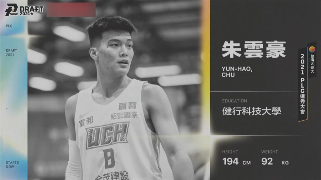 PLG首次選秀 攻城獅選射手朱雲豪當狀元