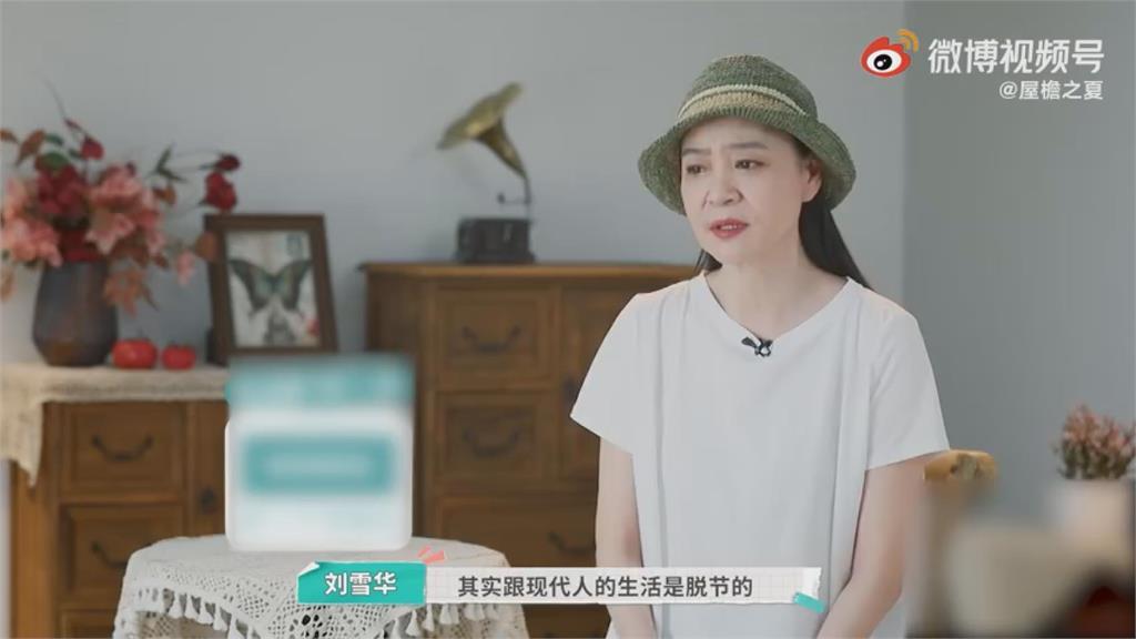 瓊瑤御用女星近況曝!劉雪華獨居上海10年 笑說:我是一個無聊的人