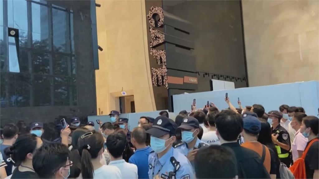 中國恆大爆財務危機!投資人擠爆總部抗議 怒批「良心都讓狗吃了嗎」