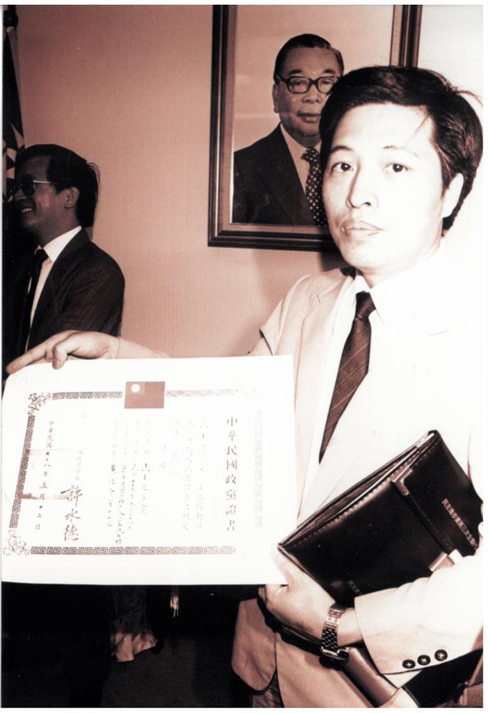 民進黨創立35周年 鄭寶清:見證社會開放帶來的改變與機會