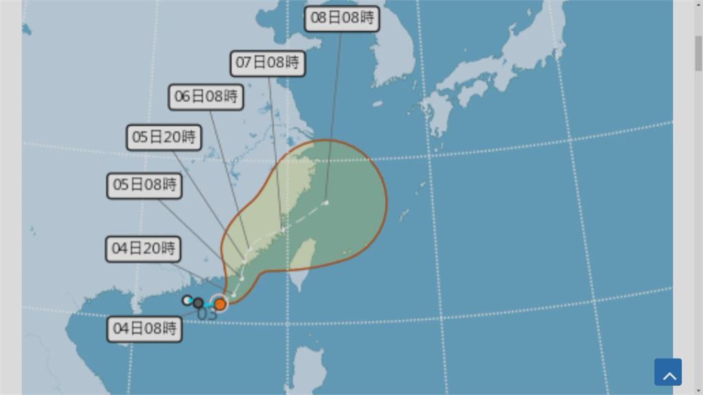 「盧碧」發海警、離島最快明發陸警 週五、六中南部防豪雨