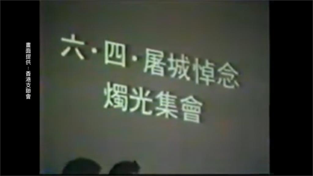 全球/自由花終究開不了? 香港支聯會擬宣告解散