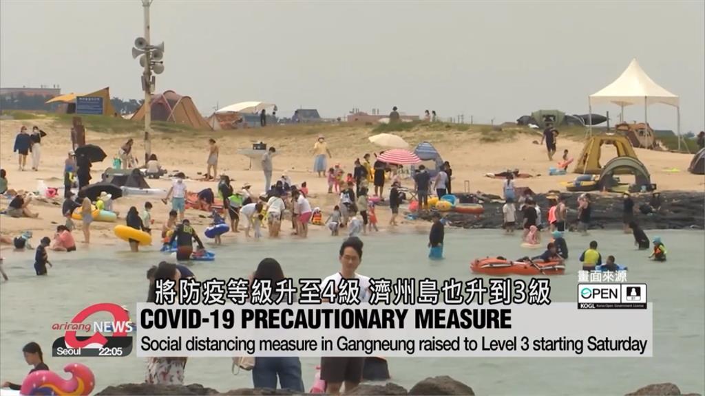 全球/連19天確診破千例 南韓第四波疫情全國蔓延