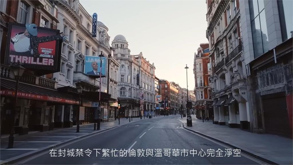 經歷3城市防疫方式!國外人流管控及社交距離超落實 他直言台灣待加強