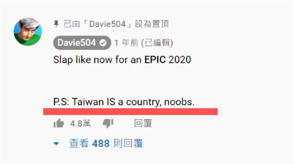 稱「台灣是國家」遭中國封殺!他一輩子只做2件事 擁近千萬粉絲