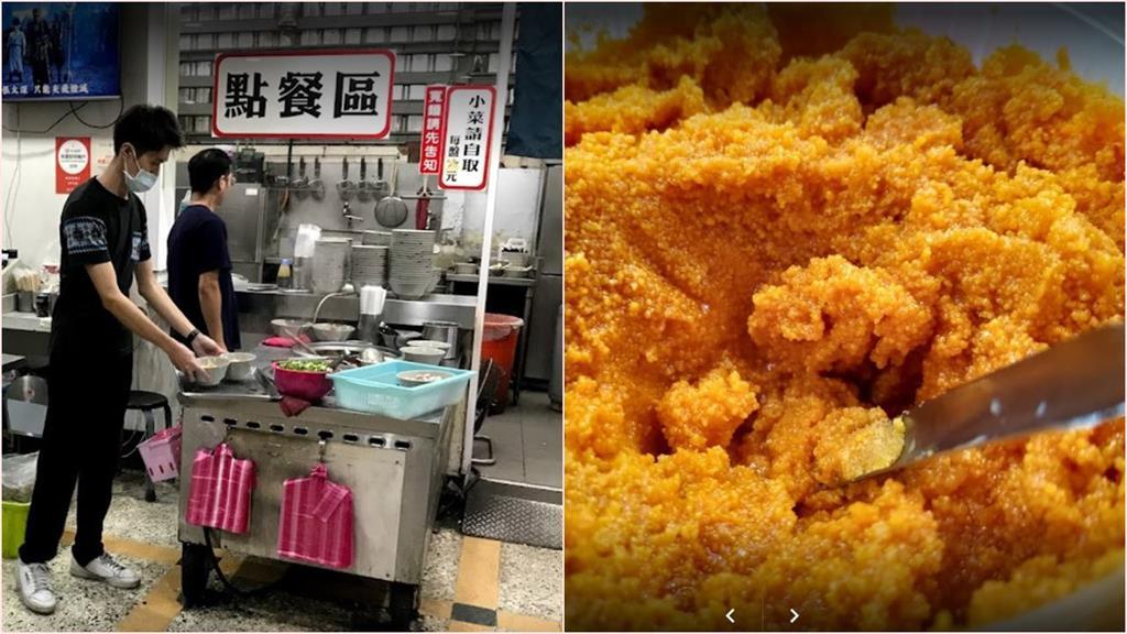 台北「建宏牛肉麵」傳出不敵疫情收攤!隔壁「富宏」證實此事