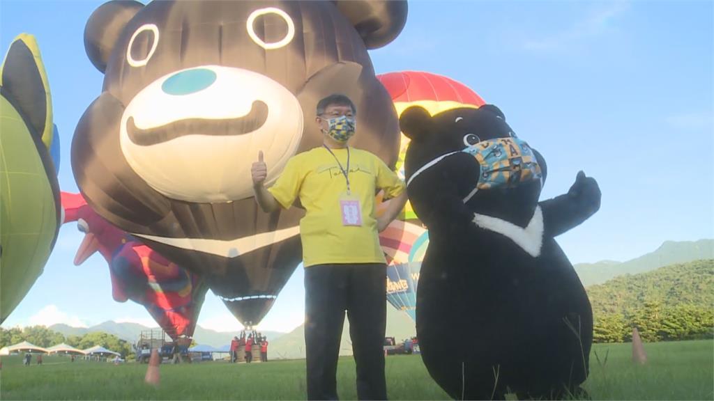 熊讚熱氣球首航 柯文哲這個舉動又被質疑了