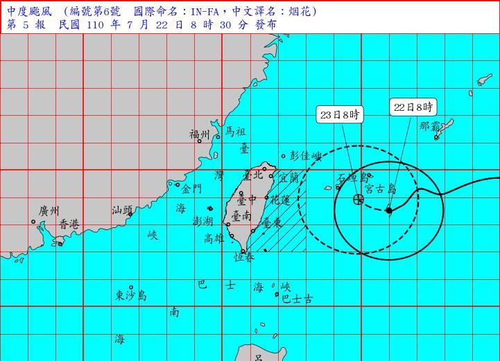 快新聞/中颱烟花速度慢持續增強!是否發陸警 氣象局:視明天北轉角度