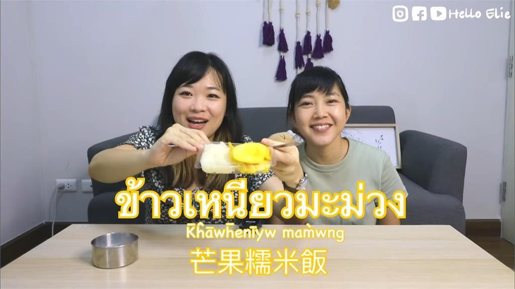 曼谷當地市場銅板美食!特色甜點「芒果糯米飯」 泰國人妻大讚:淋上椰奶超好吃