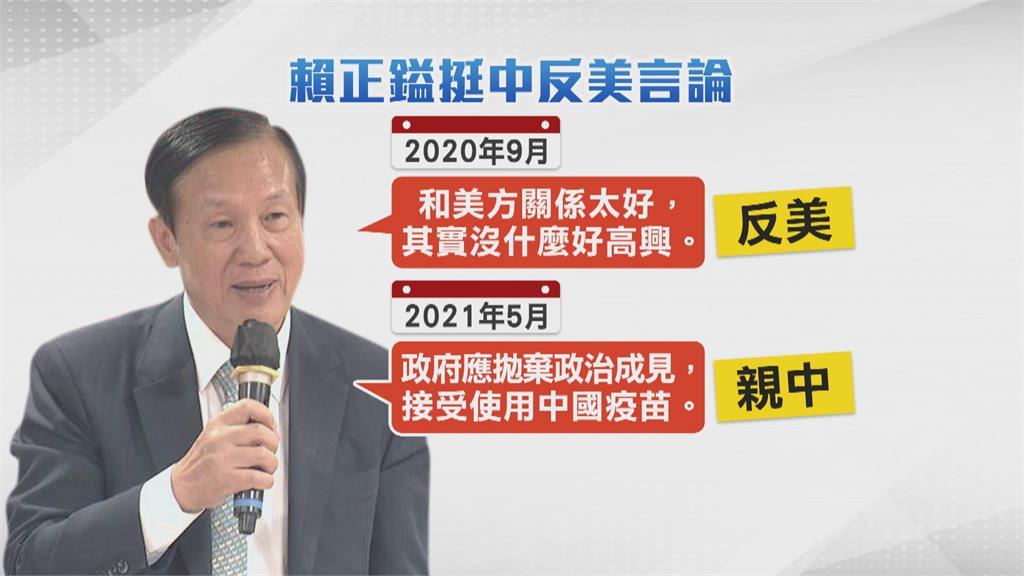 商總主席賴正鎰赴北京拜會劉結一 合照曝光!陸委會質疑「被掐脖子」
