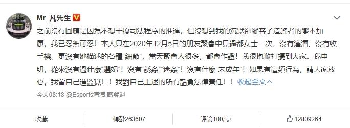 吳亦凡遭控「酒局選妃」睡8女!代言品牌急切割「損失恐達15億」