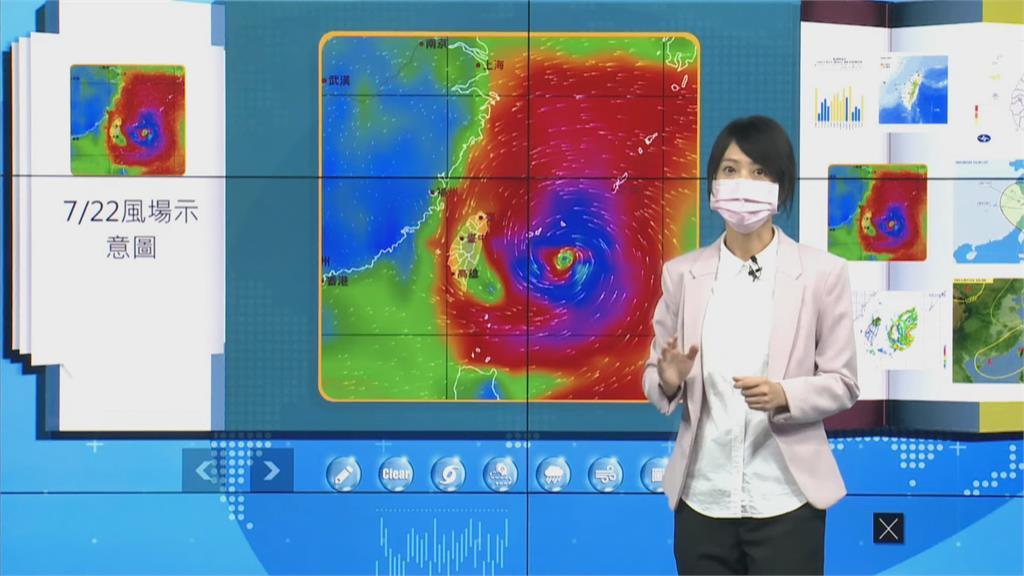 「烟花」漫步前進 週五雨炸北台灣 週日中南部接力下