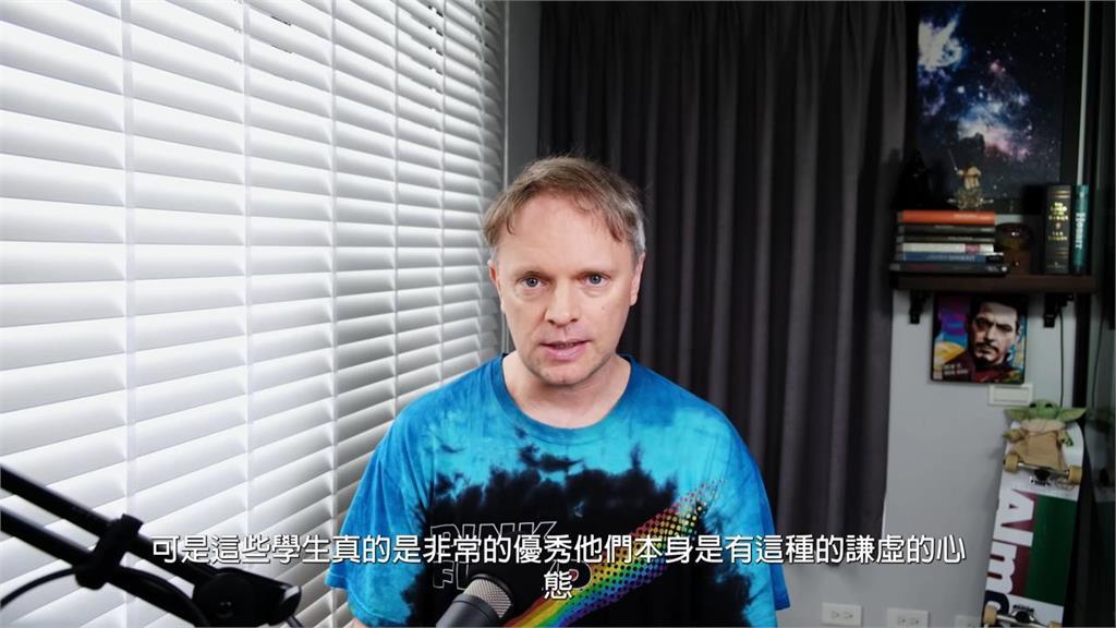 佩服台灣精神!「謙虛且永不放棄」 外籍教授:很榮幸能生活在這裡