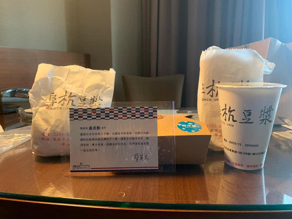 東奧/蔡英文「奧運英雄限定版早餐」份量超多 盧彥勳笑稱:總統一定覺得我太瘦要補一下