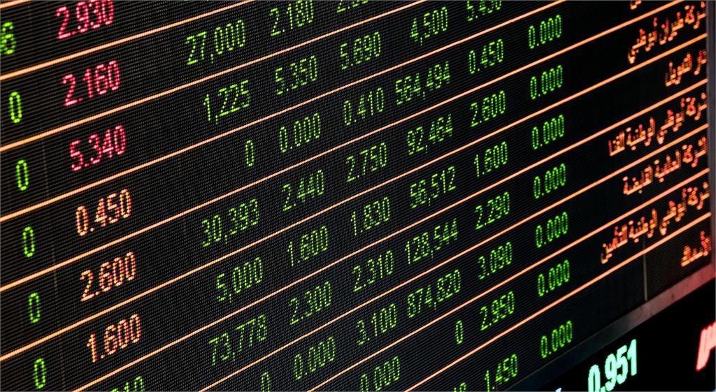 剛出社會新鮮人「投資理財」排行出爐 「基金」、「股票」成首選!