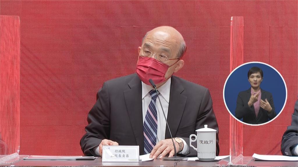 沒在台灣住滿183天領嘸萬元紓困金 民眾質疑衛福部默默改標準