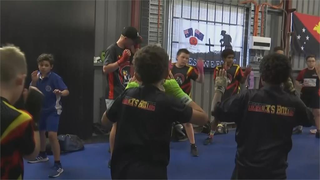 青少年站上人生擂台 澳洲拳館教技術還幫找工作
