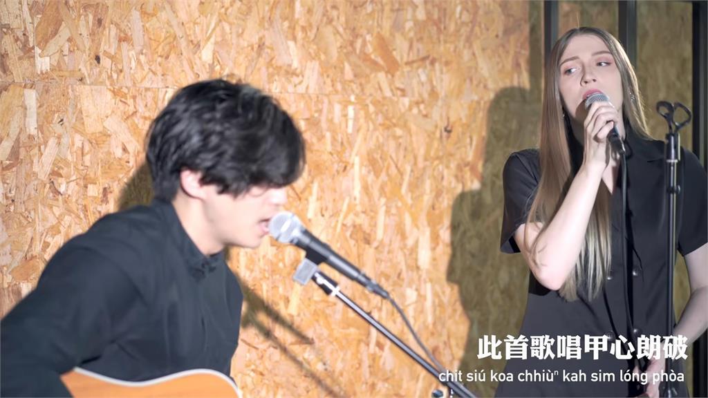《人生的歌》超強翻唱版!完美台語發音、歌藝 美國正妹唱哭網友