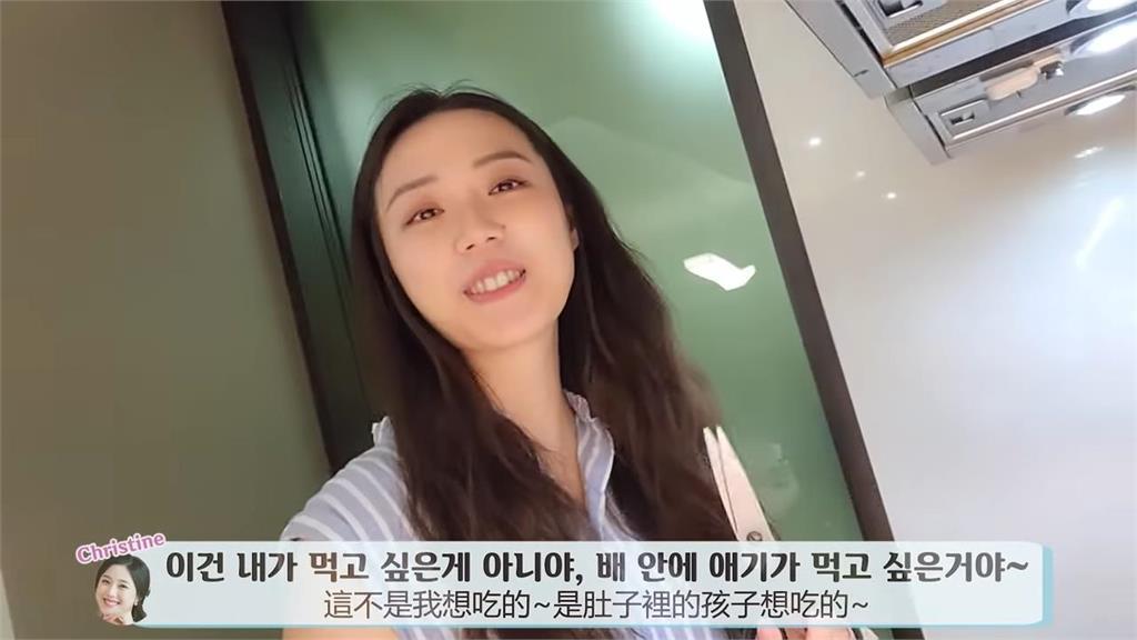這理由太無敵!韓國尪禁食中她爽吃牛肉 嬌嗔:肚子裡的孩子想吃