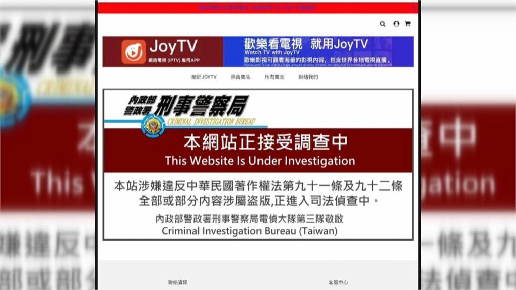 《魷魚遊戲》瘋迷全球 警破非法機上盒「日本五大電視台跨海提告」