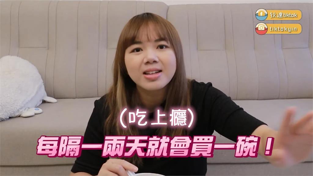 寶島料理超讚!「這5種食物」港女在國內不敢吃 來台灣竟愛不釋口