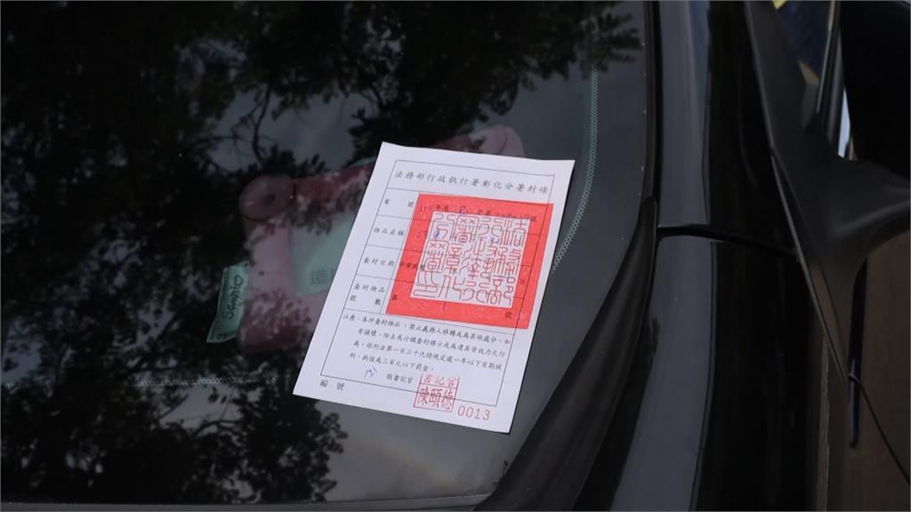 警戒期間違規營業挨罰30萬 養生館老闆遲不繳錢「天眼」找車查扣