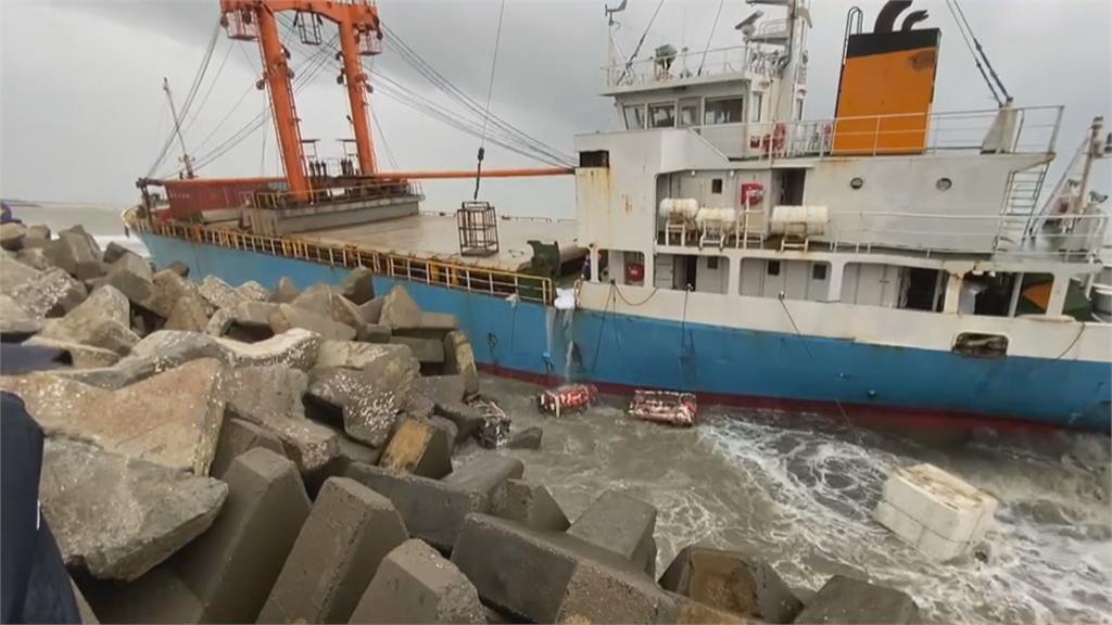船擱淺貨全掉「台灣海峽裡」  網購民眾超傻眼