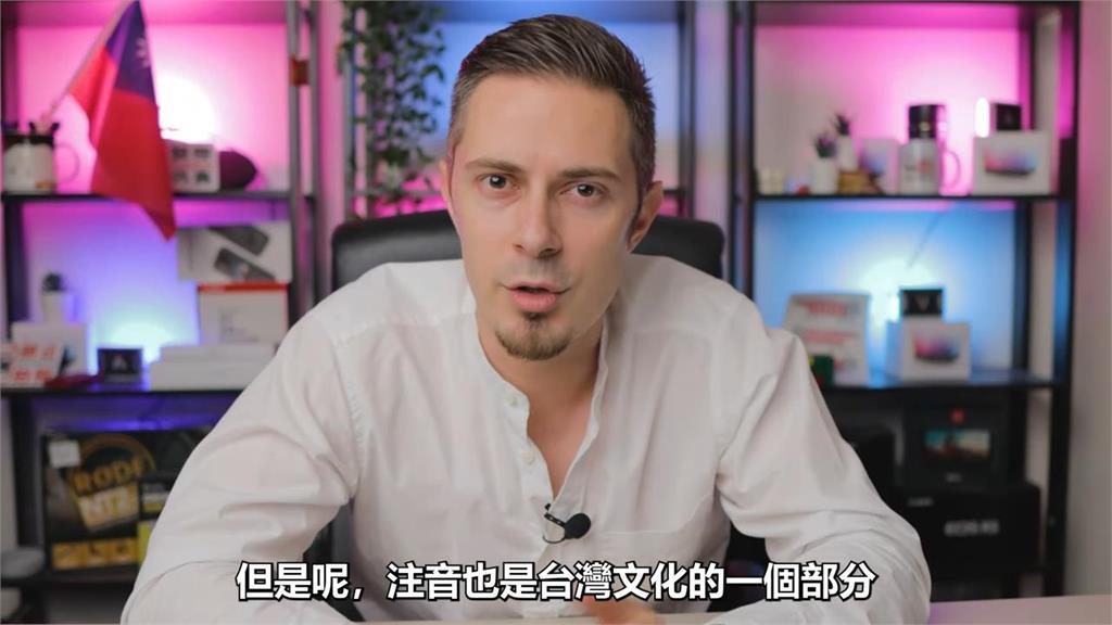 注音符號代表台灣文化!手寫搭配APP發音 法國台客24小時學會網讚翻