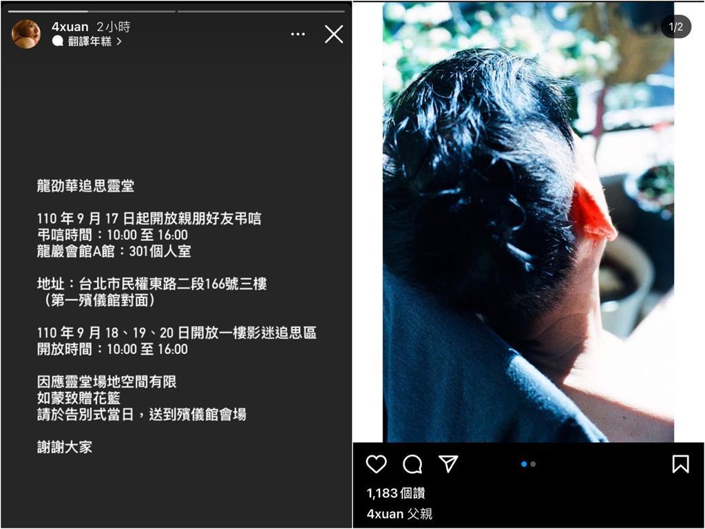 龍劭華寶貝女兒首發文「爸,我不是怕你死,我是怕你痛」字句惹人心疼