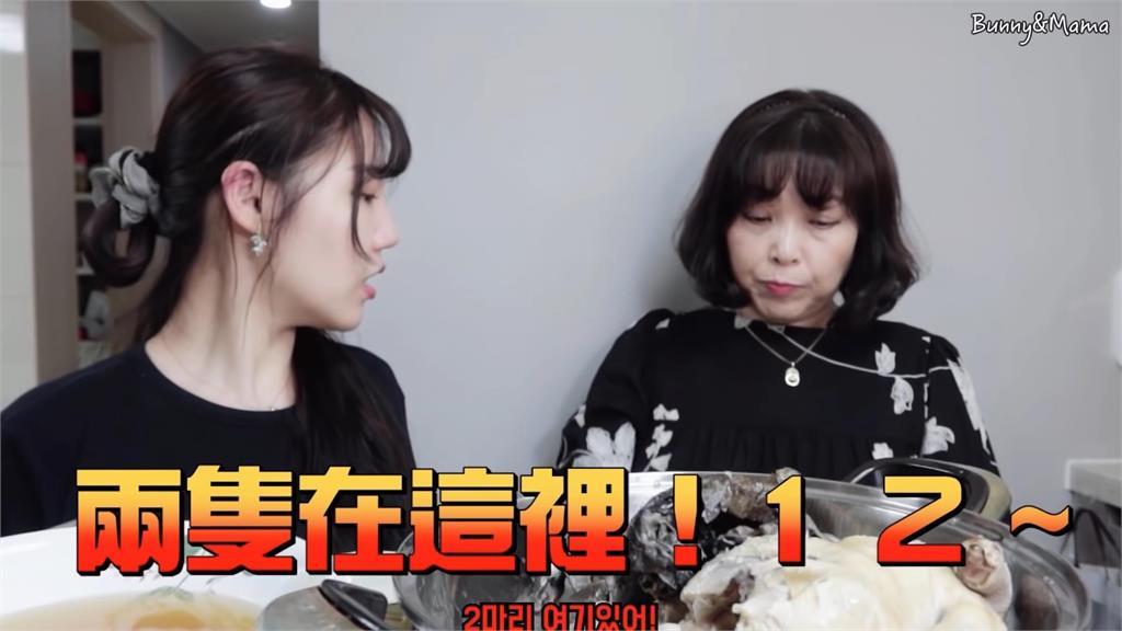 愛台韓媽打完疫苗肚子有異?狂喝台灣中藥雞湯!「大嗑2隻雞」療癒身心