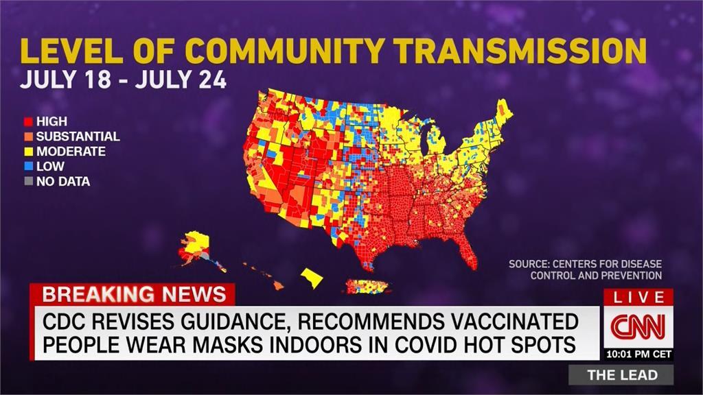 打過疫苗染Delta仍有傳染力 美國恢復強制戴罩令