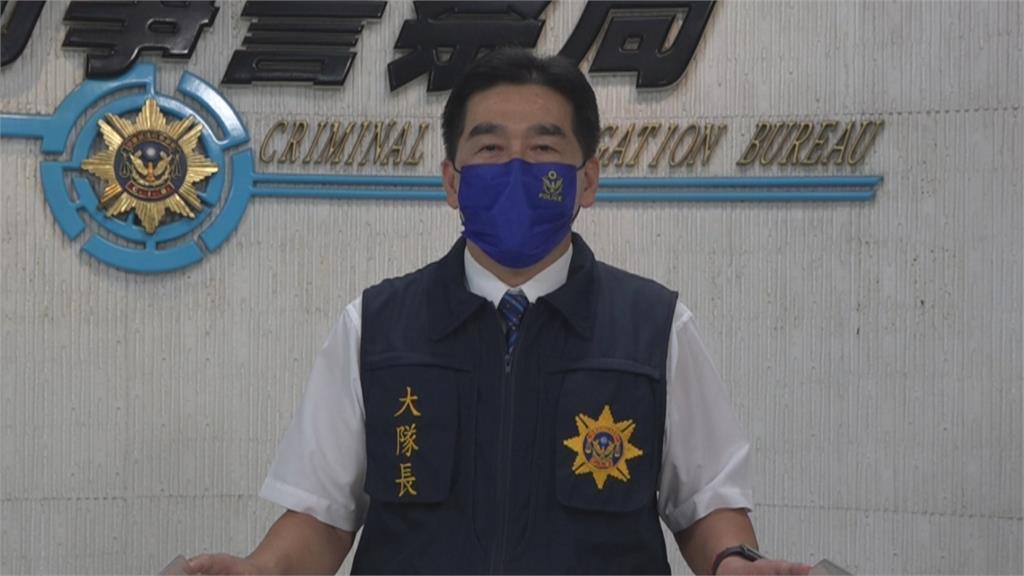 警桃機攔截700kg毒品原料 製成K他命值15億