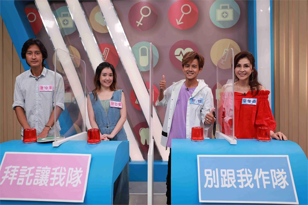 《醫學大聯盟》郭亞棠外送餐一個月高達2萬!遊戲王阿翔搶不到答提鈴心灰意冷