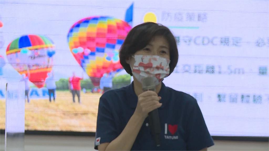 台東熱氣球嘉年華限縣民參加 旅館掀退房潮 業者生計沒著落