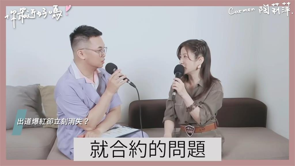 曾擊敗蔡依林、孫燕姿奪冠!陶莉萍揭爆紅後「消失歌壇14年」原因