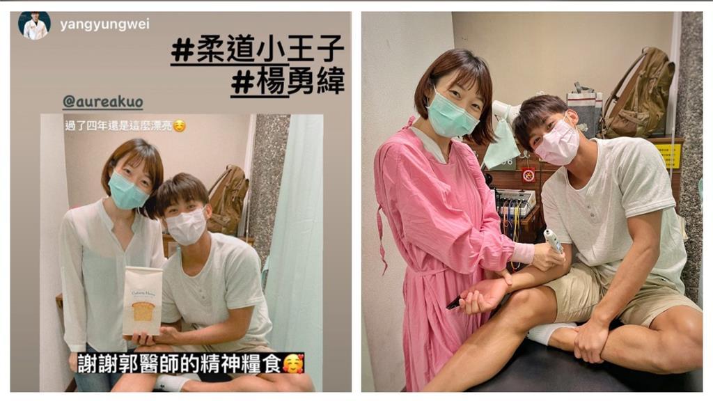 楊太太們不要看!楊勇緯撩台灣隊隨團女醫 嘴甜:過了4年一樣漂亮