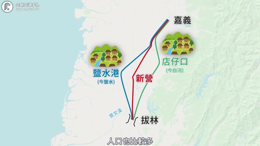 去嘉義時間短40分!新營被劃進台南始末 他曝這原因促成歷史級巧合