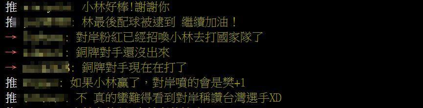 東奧/林昀儒3:4惜敗樊振東 中國網友讚死咬球王打成「生死戰」