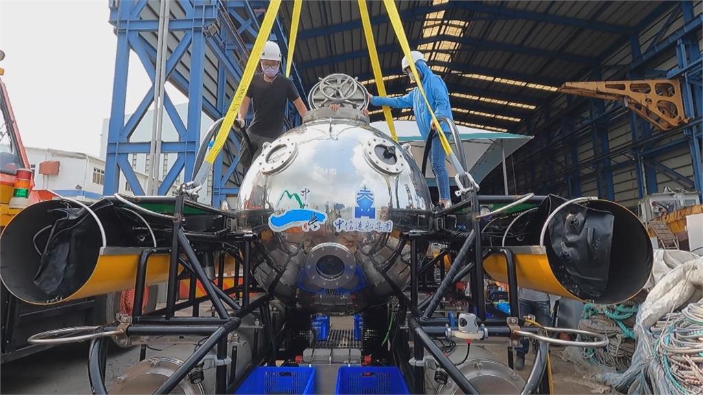 台灣的驕傲!全國首艘、中山大學研發 迷你潛艇「載人入艙」潛行成功
