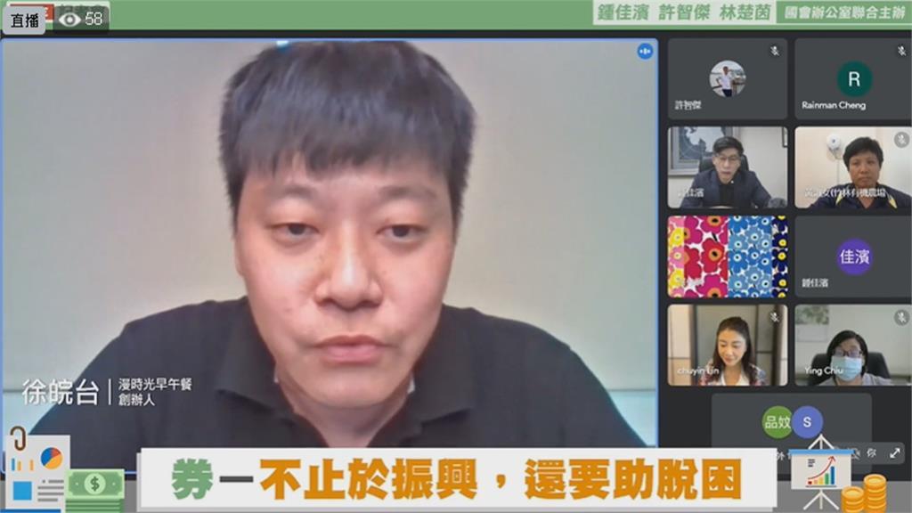 """政院擬推振興5倍券""""1千元換5千元"""" 傳最快9月上路"""